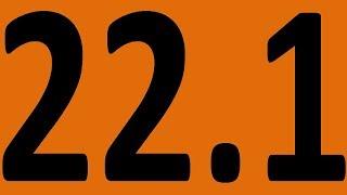 КОНТРОЛЬНАЯ 1 - АНГЛИЙСКИЙ ЯЗЫК ДО АВТОМАТИЗМА. УРОК 22.1  ГРАММАТИКА УРОКИ АНГЛИЙСКОГО ЯЗЫКА