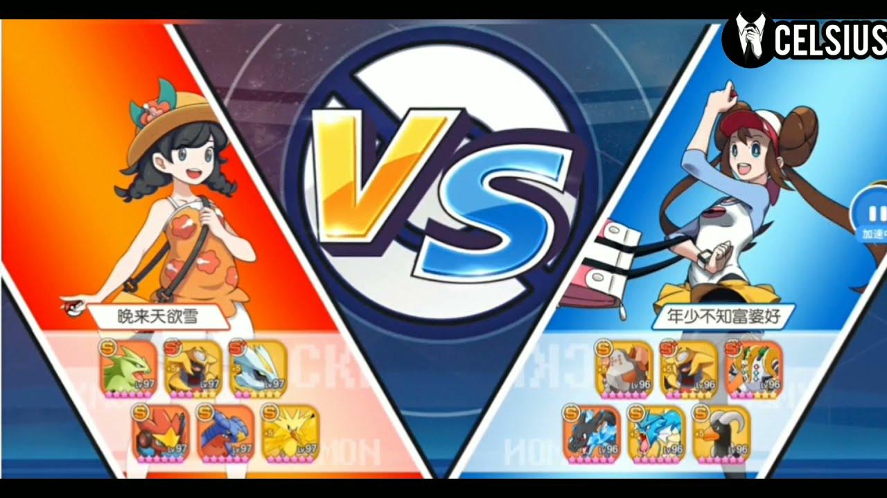 Download 1 số trận đấu của Garchomp 11 Sao - Pocket Incoming
