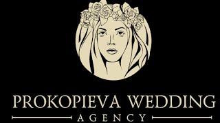 Красивые свадьбы 2015 года - Свадебное агентство