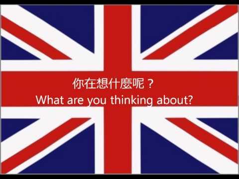 英语: 150 英语短语初学者