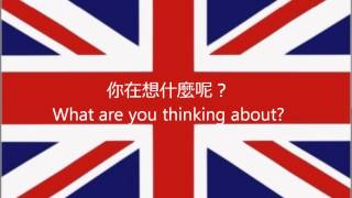Repeat youtube video 英语: 150 英语短语初学者