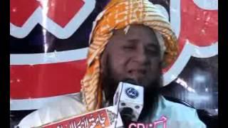 Qari Abdul Hafeez Faislabadi-Topic- FIKR E AKHRAT