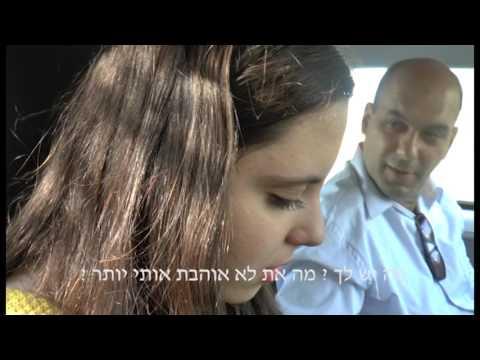 הבית מתפורר- סרט גמר תיכון מקיף יהוד מגמת קולנוע 2017
