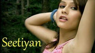 Seetiyan Amar Arshi Sudesh Kumari Latest Punjabi Songs Lokdhun