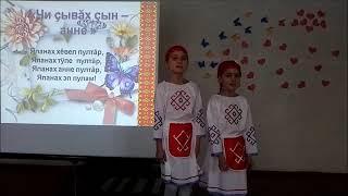 Песня  Анне на конкурс  Искорка дружбы