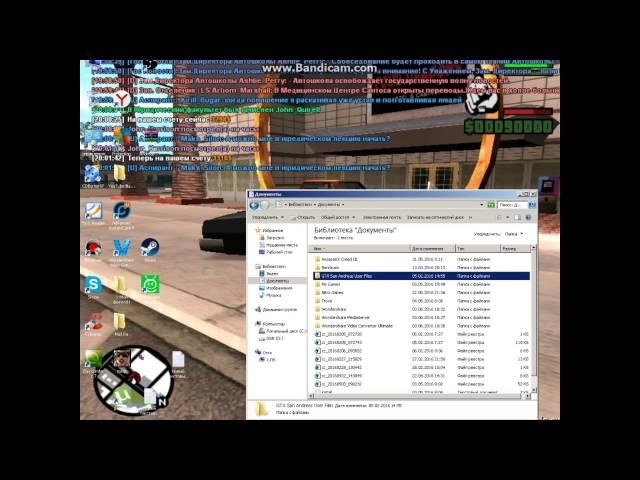 Ответы : Как сделать скриншот в GTA SAMP? И где его потом 31