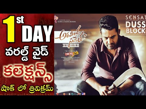 tollywood-news-junior-ntr-aravinda-sameta-hit-talk