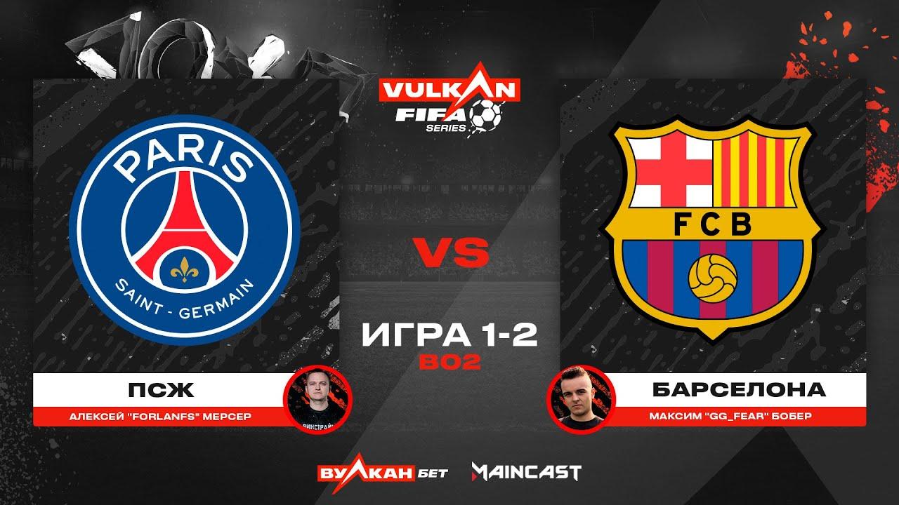 MC VULKAN FIFA SERIES  KLENOFF, Walkman, Sane4ek, Labotryas  Лучшие голы #2