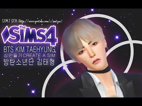 BTS Sims 4 : 'V' Kim Taehyung   ❖ DL + CC List ❖   심즈4 : 방탄소년단 '뷔' 김태형