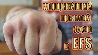 Нокаутирующий удар кулаком. Юрий Кормушин.