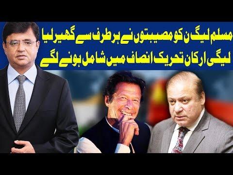 Dunya Kamran Khan Ke Sath - 16 March 2018 - Dunya News