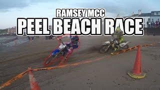 30.08.2018 PEEL BEACH RACE / Highlights & Crashes