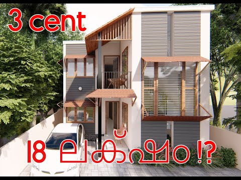 3 cent low budget house of 1100 square feet (3 BHK)