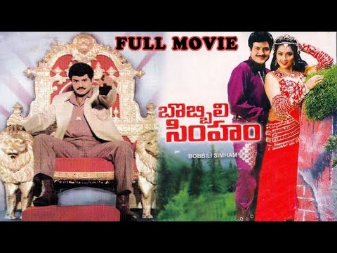Bobbili Simham Telugu Full Length Movie || BalaKrishna, Meena, Roja