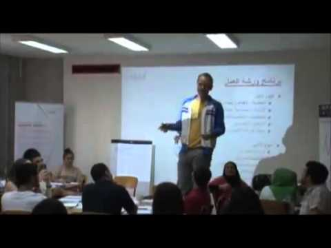 nabad training - day 1, session 1: introduction and icebreaker