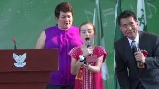 Publication Date: 2020-05-26 | Video Title: 廣州培英中學 135 週年校慶活動 - 校祖,第六代後人