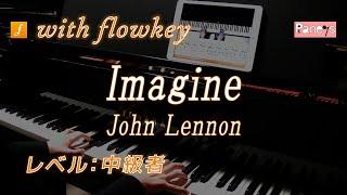 イマジン / ジョン・レノン