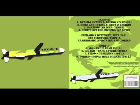 THCF-B - Budjenje 2012 (Serbian Rap)
