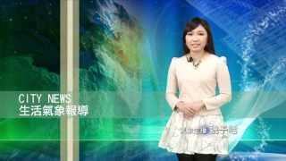 【City News】0114~0116三日氣象 Thumbnail