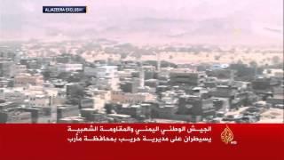 سيطرة كبيرة للمقاومة والجيش اليمني بمأرب