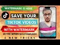 Save TikToks with Your Watermark |How To Get Back Tiktok Watermark | TikTok Watermark Solution