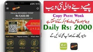 How To Earn Money Online From Copy Paste Work   Urdu Hindi Tutorial 2019