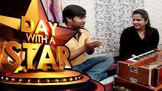Day With A Star | Asima Panda | Odia Playback Singer | Tarang Music