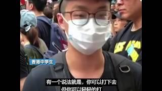 反送中警民双方冲突加剧 年轻人对警察极为愤怒