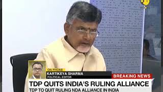 TDP quits India's ruling alliance BJP