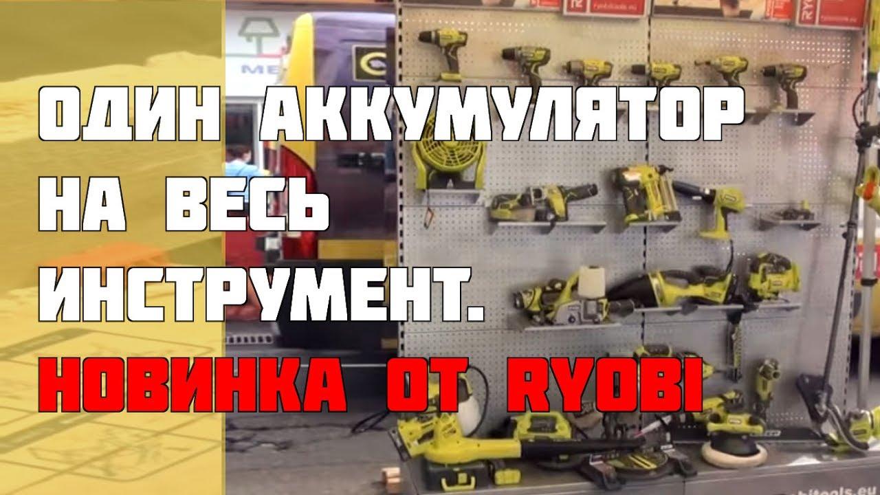 Лобзик Ryobi RJS 1050 K - YouTube