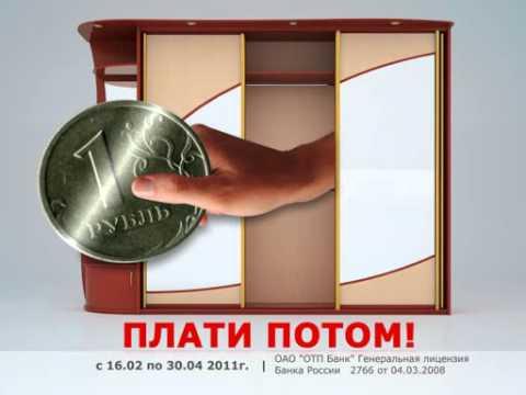 Рекламный ролик шкафов