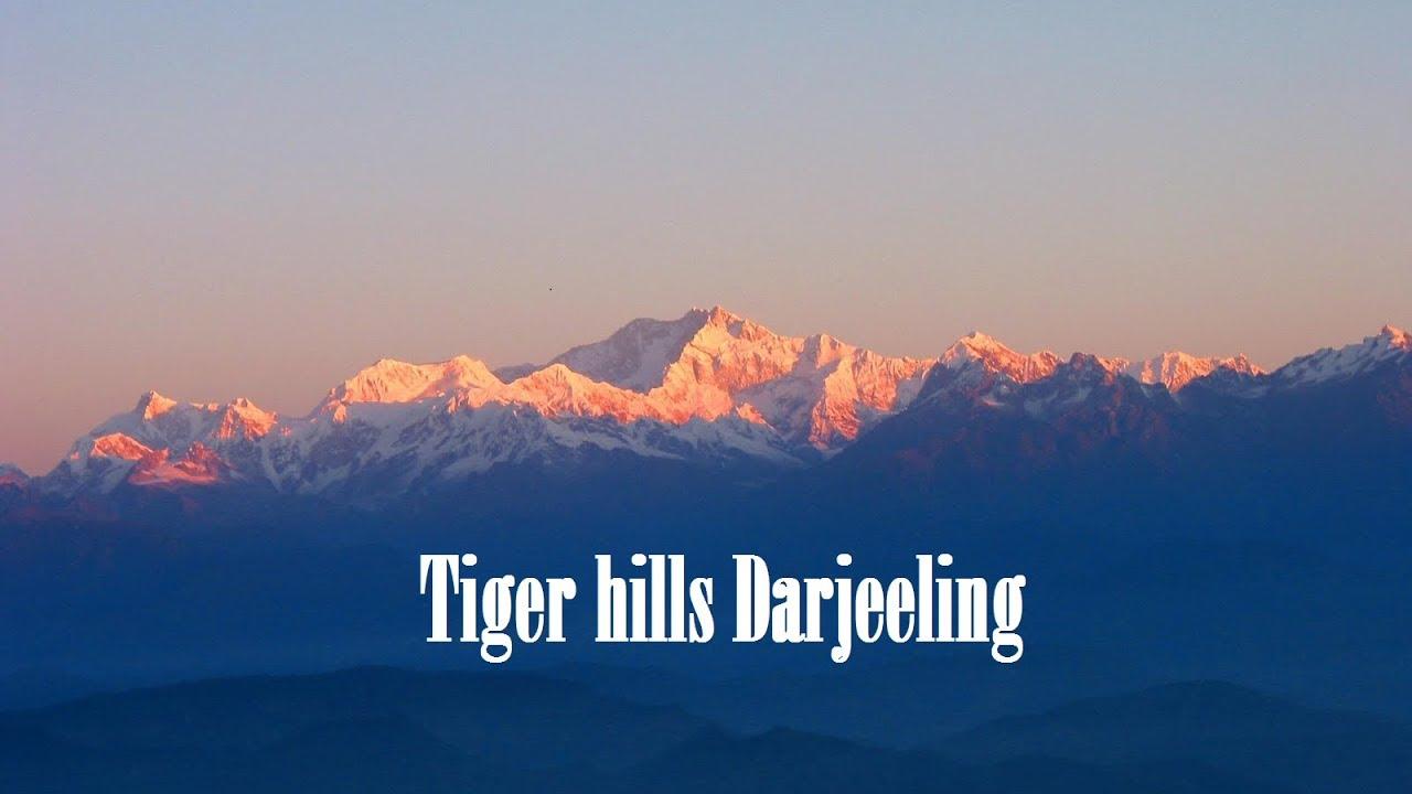 টাইগার হিল (Tiger Hill)