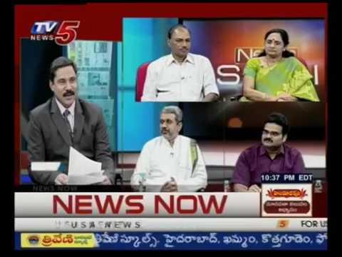 అమరావతిలో ప్రైవేటుకు ఆహ్వానం  !   AP Govt Invites Private Sector   News Scan #2   TV5 News   YouTube