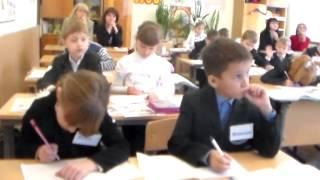 Урок математики 2 класс.Новые методы и приемы.Физкультминутки.№7