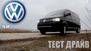 Тест драйв Volkswagen T5 GP 2.0TDI Drive Time(Volkswagen t5 gp 2.0 tdi,75kw,102ps,0-100 16.5с. Данный автомобиль приехал в Украину с Нидерландов и был переделан с грузового..., 2014-11-27T00:27:56.000Z)