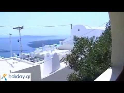 Merovigla Hotel Imerovigli Santorini