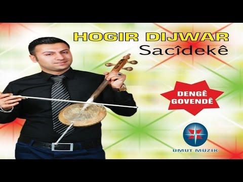Hogir Dıjwar - Kürtçe Kemençe Denge Gowende 1 Hareketli Süper Halaylar 2016