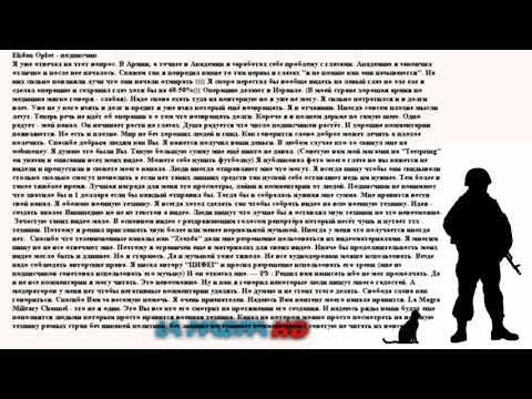 Видео: RUS: Мое обращение к подписчику