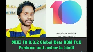 MIUI 10 8.8.2 Global Beta ROM Full Features and review in Hindi
