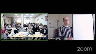 #ЛисталФест: Встреча с Инго Зигнером Ч.2. Новосибирская областная научная библиотека