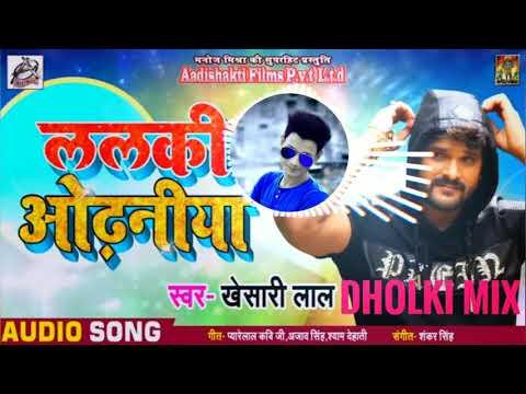 lalaki-odhaniya-chatkar-odhani-odhale-bani-dj-song-go-to-the-description-to-download-this-mp3-song
