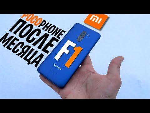 Сяоми покофон ф1 видео обзор