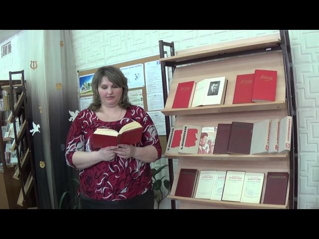 Изображение предпросмотра прочтения – СветланаРадаева читает отрывок изпроизведения «Сергею Есенину» В.В.Маяковского