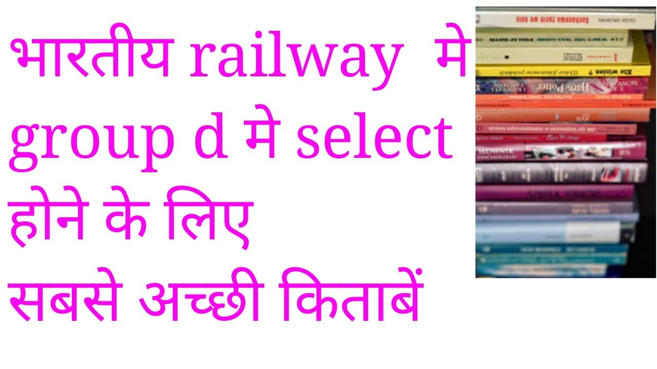 Rrb senior section engineer (p. Way, bridge, works, civil.