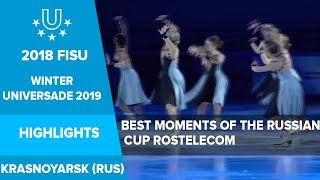 Best moments of the Russian Cup Rostelecom | test event | 29th Winter Universiade Krasnoyarsk 2019