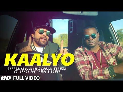 KAALYO I Hariyala Banna Team | Official Video I Latest Rajasthani Song 2017