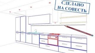 МЕБЕЛЬ ПОД ЗАКАЗ В ОДЕССЕ Корпусная, офисная, мягкая,кухни Изготовление мебели под заказ(, 2014-09-26T07:29:49.000Z)
