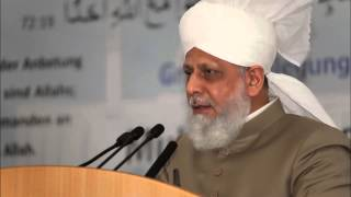 BBC Radio: Caliph of Islam Responds to Extremism