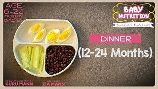 Dinner 12-24 Month Babies | BABY NUTRITION Program | Guru Mann | Health & Fitness