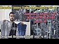 Branded Jean's Manufacturer | Cheapest Jean's Stylox | Online Seller | Branded Jeans